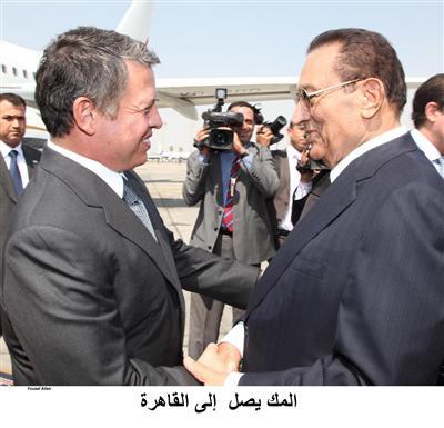 Rencontre egyptien