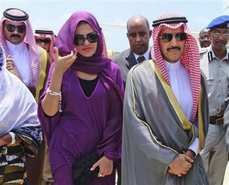 rencontre avec femme somalienne