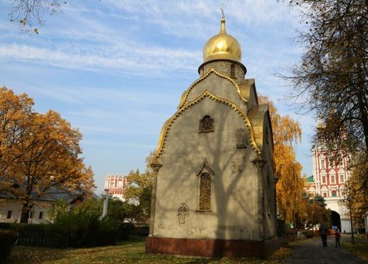 Robe de marie russe - L'histoire - frokatcom
