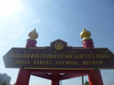 Musée des barges royales