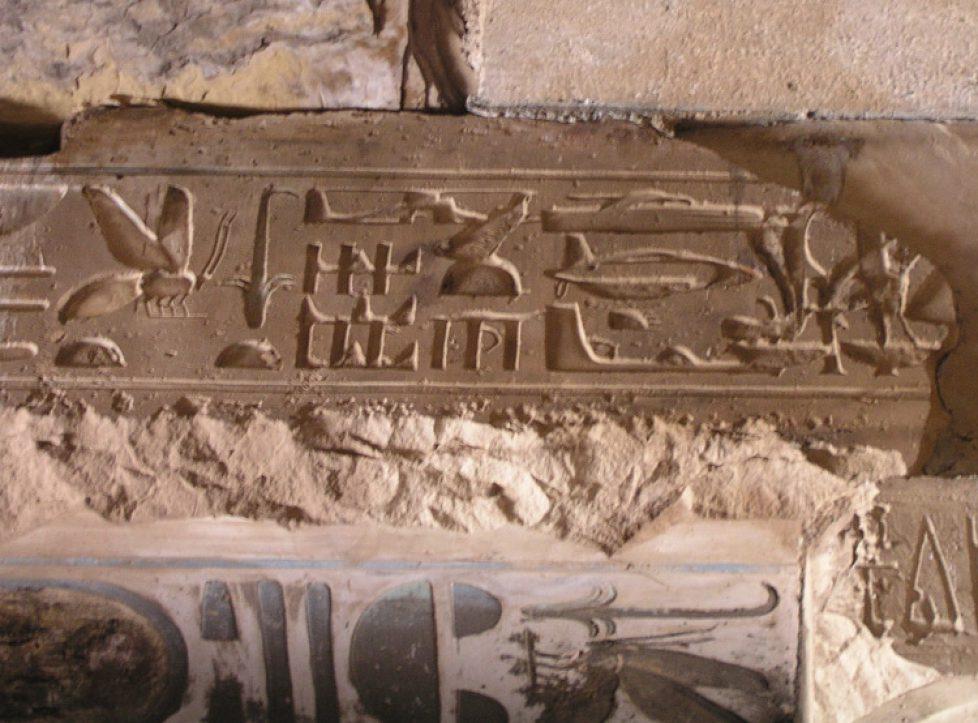 abidos-templo-seti-022 (1)
