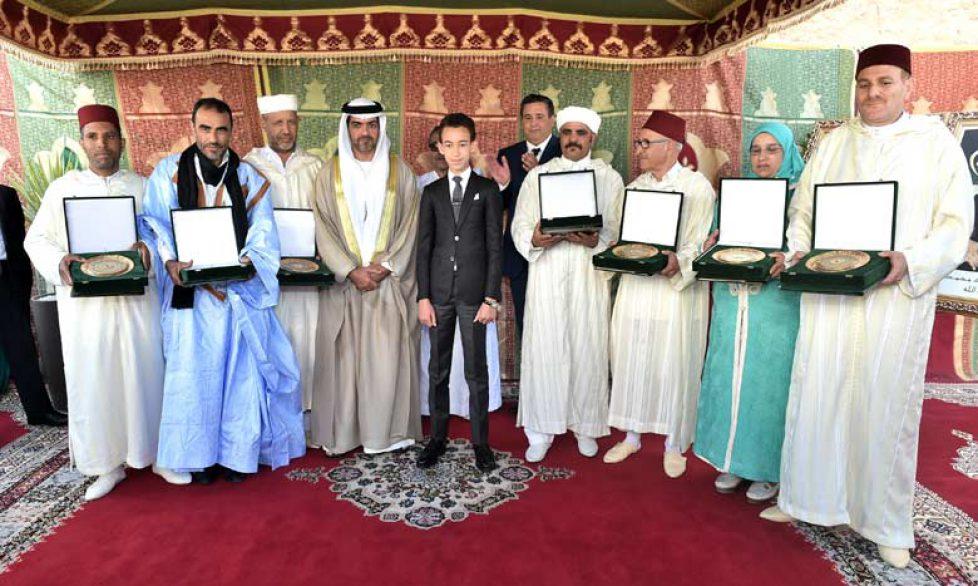 Moulay Hassan du Maroc à Meknès
