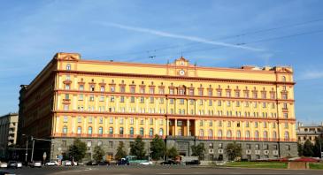 La place Loubianka à Moscou