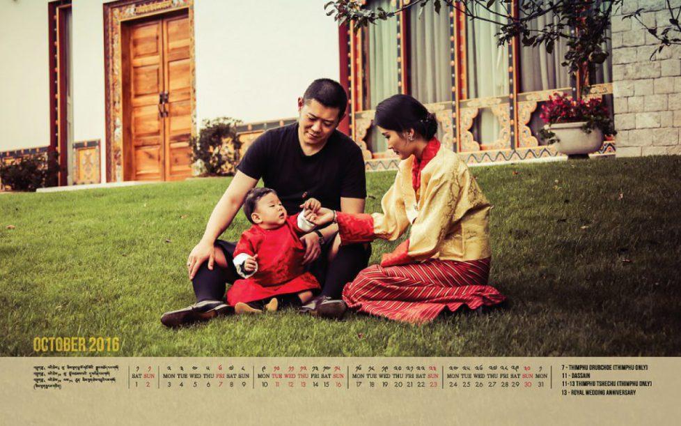 La famille royale du Bhoutan