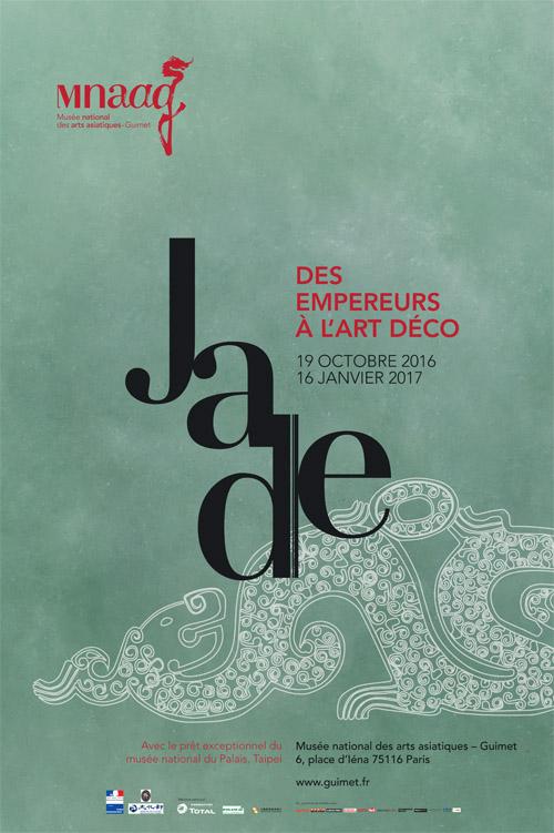 exposition jade des empereurs l 39 art d co noblesse royaut s. Black Bedroom Furniture Sets. Home Design Ideas