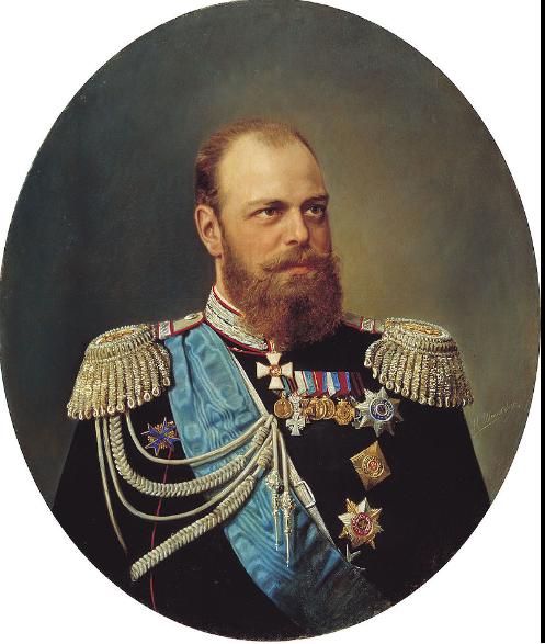 4-alexandre-iii-1845-1874