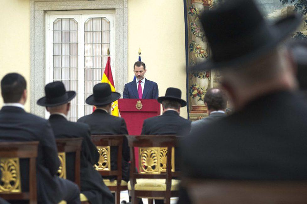 Felipe d'Espagne récompensé par la communauté juive