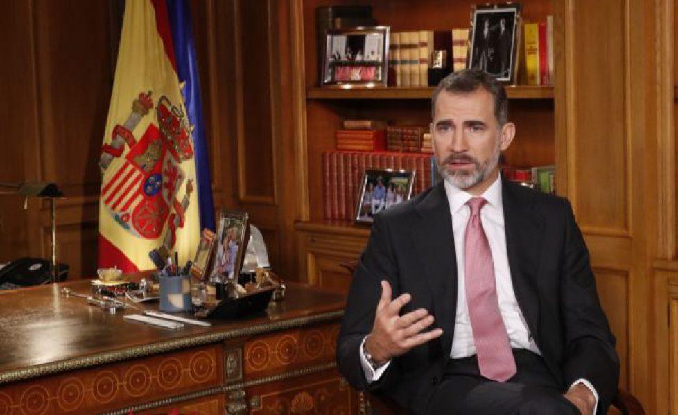 Discours de Noël du roi d'Espagne