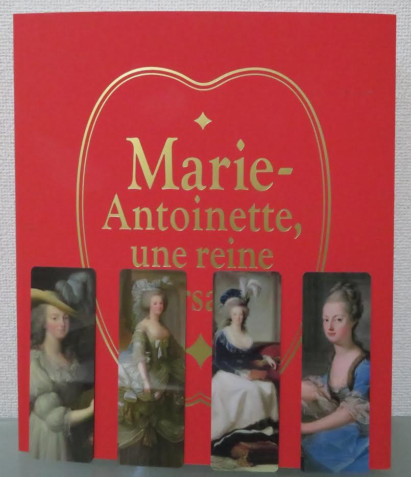 Exposition «Marie-Antoinette» à Tokyo