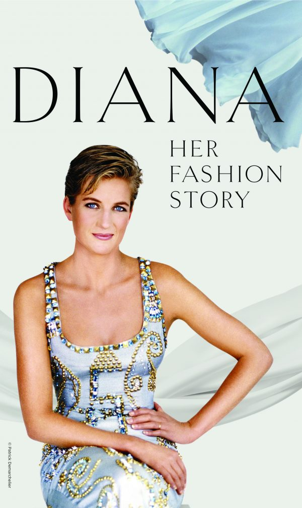 """Exposition """"Diana, Her Fashion Story"""""""