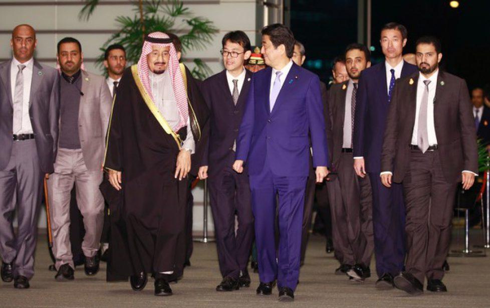 Saudi+Arabia+King+Salman+visit+Japan+czz9PBcDAuVl