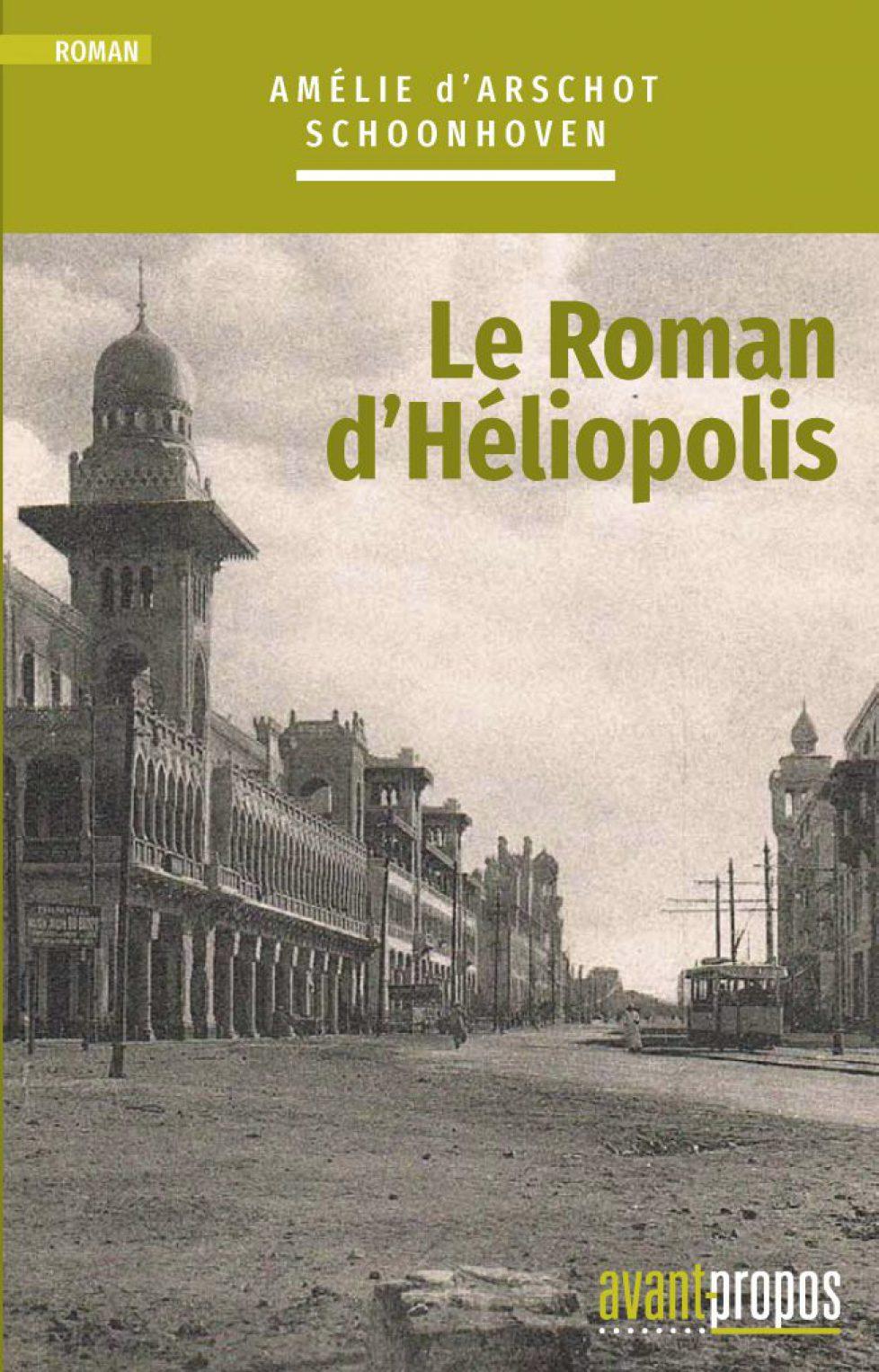 Le Roman d%u2019Héliopolis_C1