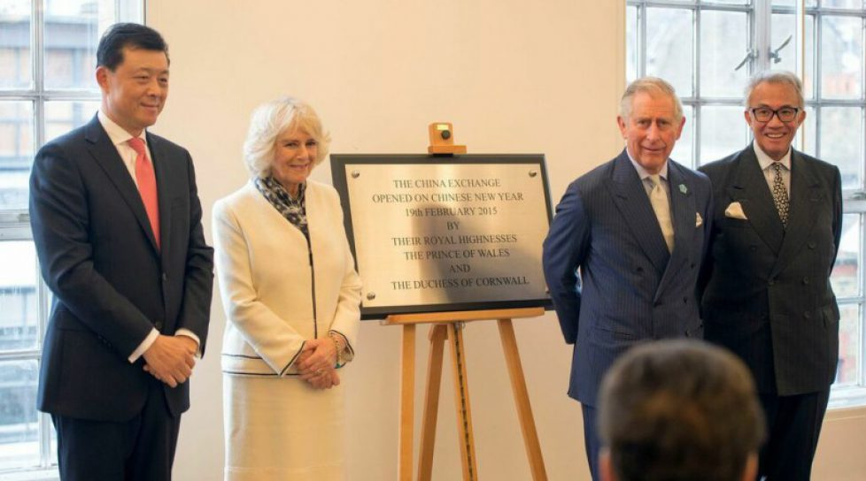 TRH-The-Prince-of-Wales-and-The-Duchess-of-Cornwall-with-the-Chinese-Ambassador-and-Sir-David-Tang-1-800x445