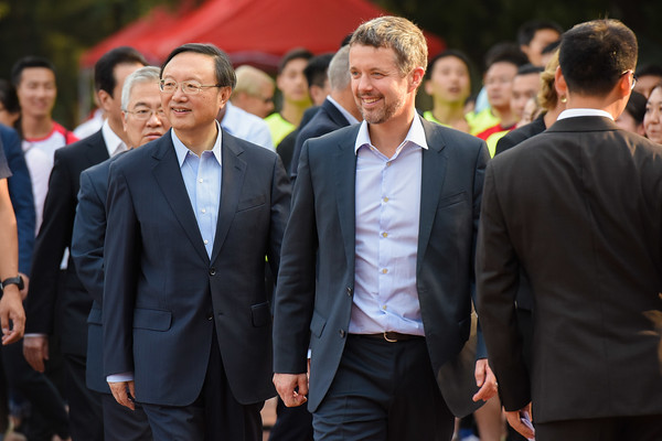 Danish+Crown+Prince+Frederik+Visits+China+TGaAcamRsNCl