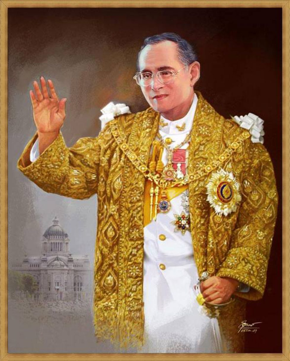 King-Bhumibol-Adulyadej-Thailand-With-Respect-1