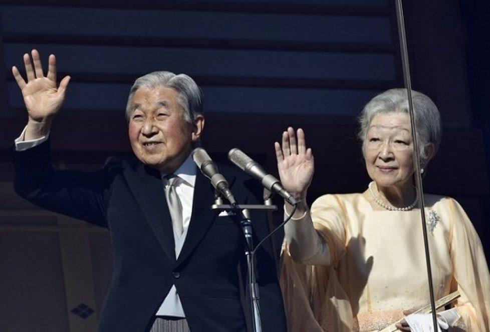 Emperor-Akihito-2