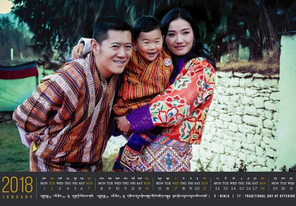 Bhutan-Royal-Family-1