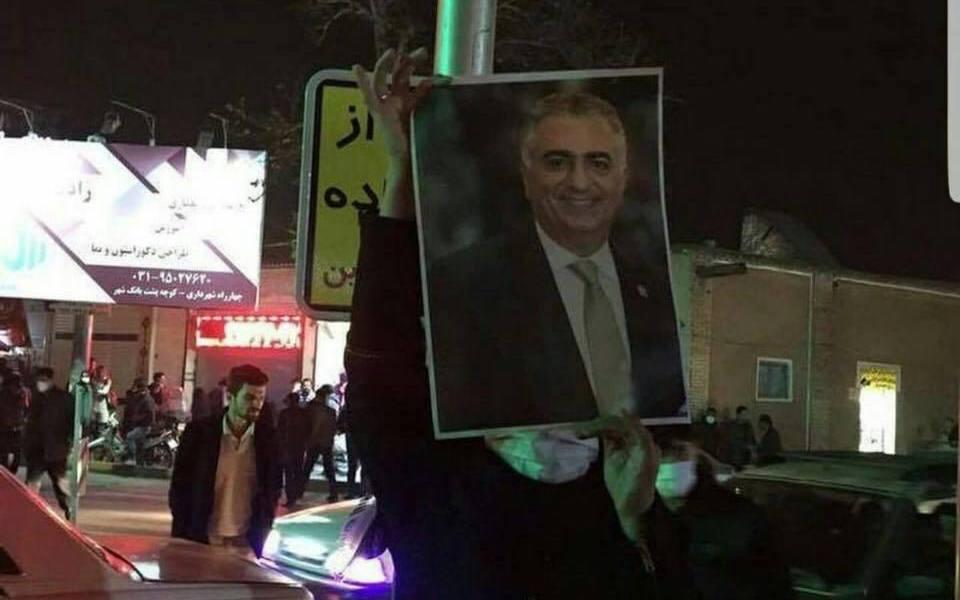 Iran-Reza-2018-protest-1