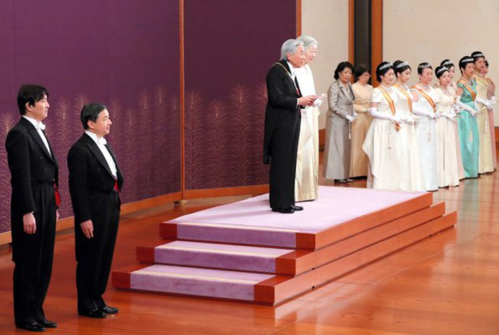 Japan-Royal-Family-1