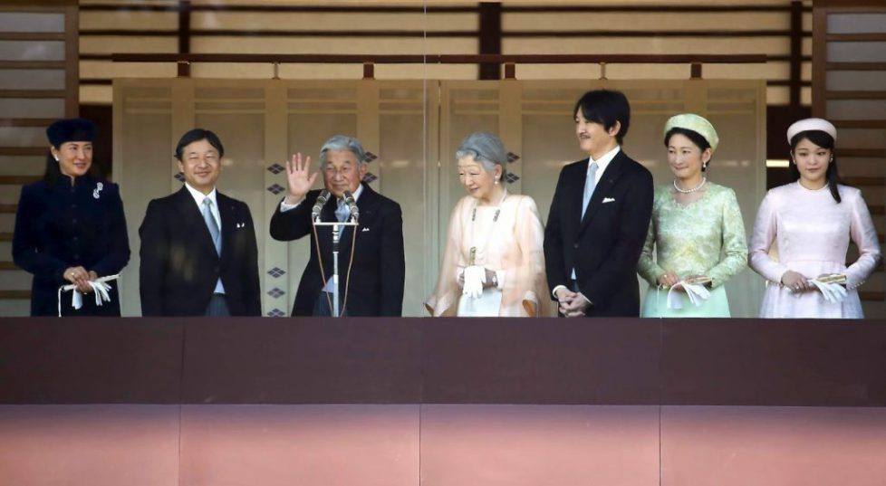 19the balcony-The Japanese Imperial Family Ro