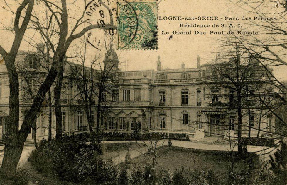 bb16_ancien_palais