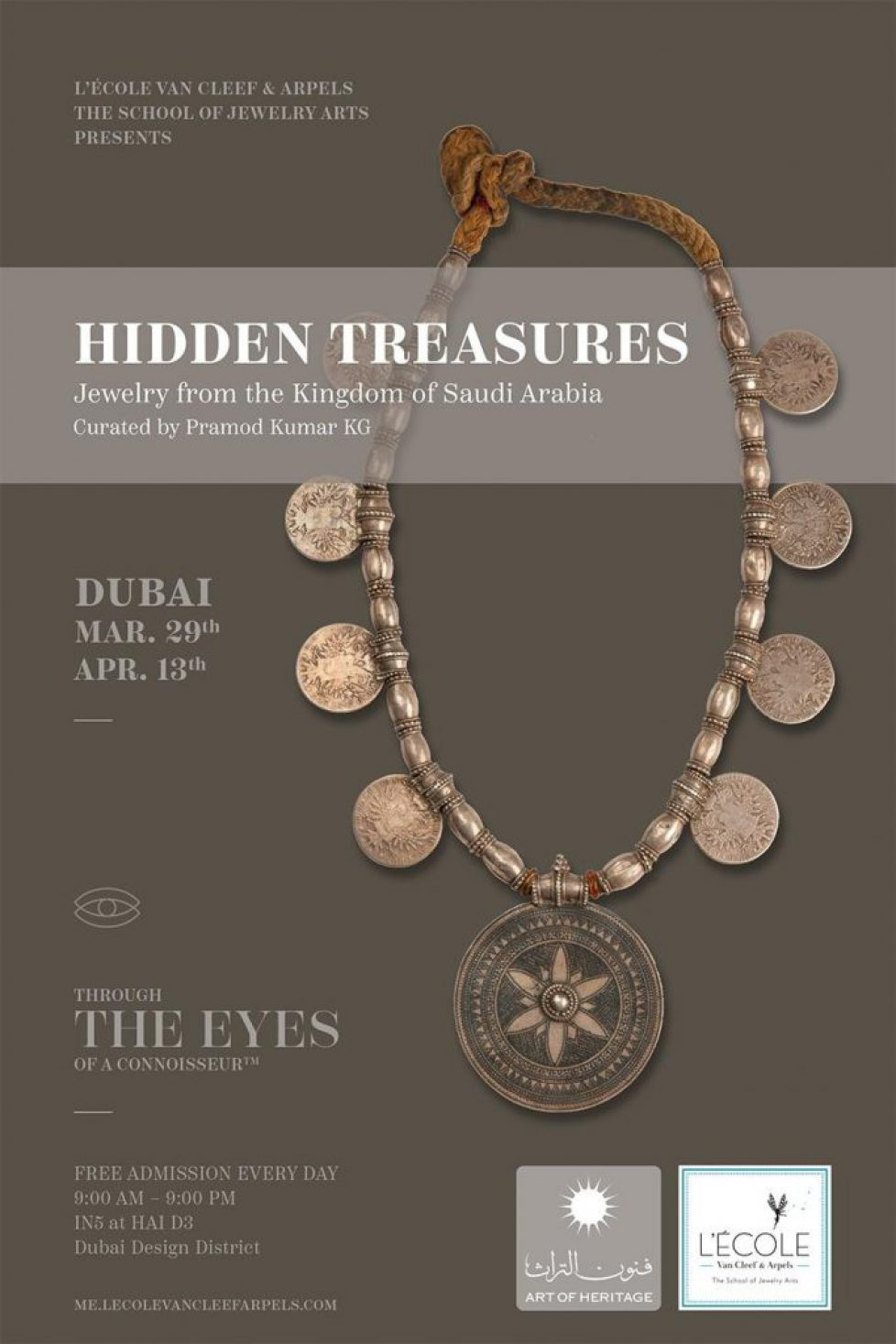 Hidden_Treasures_Exhibition_Poster_-_Dubai_2019_New_C