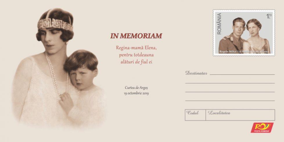 Intreg-postal-Regina-Mama-Elena-copy