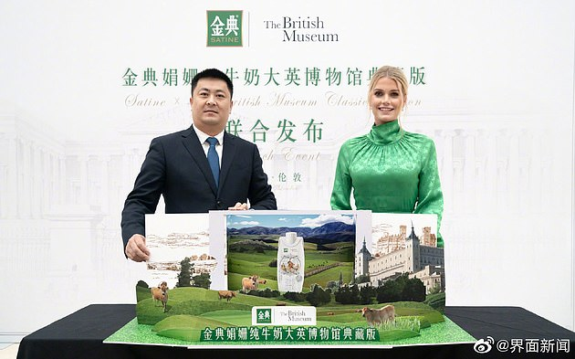 23696042-7913291-Sales_pitch_Lady_Kitty_Spencer_helps_launch_the_Chinese_Jersey_m-m-12_1579646313668