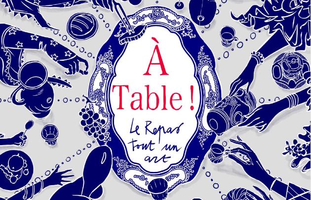 A-table-le-repas-tout-un-art-expo- -630x405- -©-DR