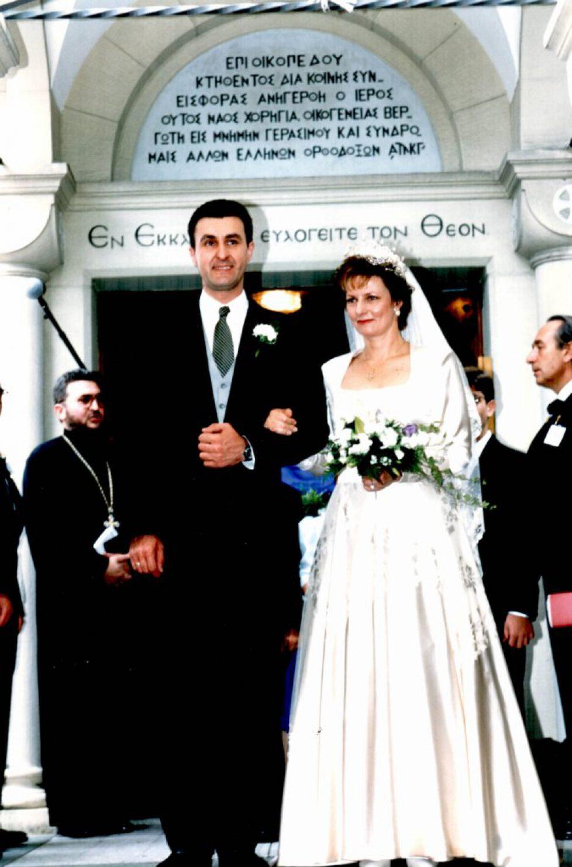 Majestatea-Sa-Margareta-Custodele-Coroanei-ASR-Principele-Consort-casatorie-1996-Lausanne-F